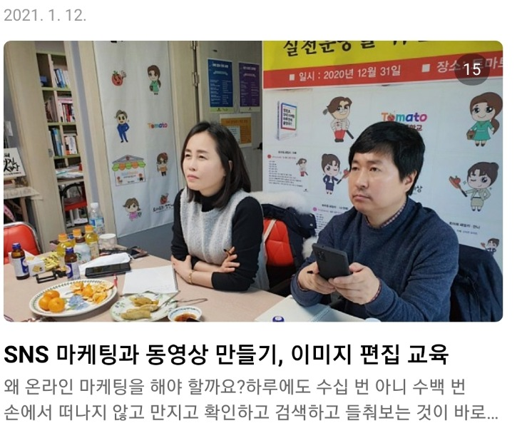 SmartSelect_20210201-213356_Naver Blog.jpg