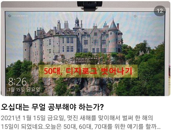 SmartSelect_20210201-213255_Naver Blog.jpg