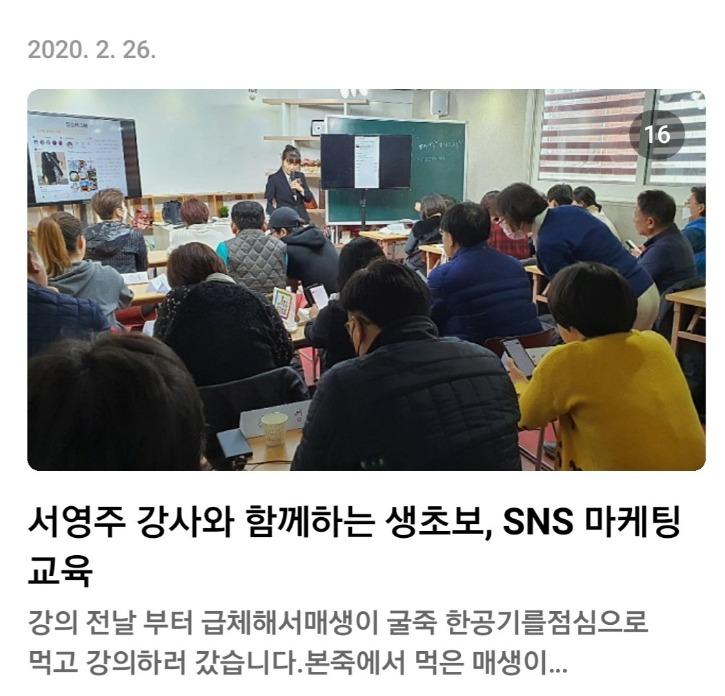 2월26일_생초보과정_OBM.jpg