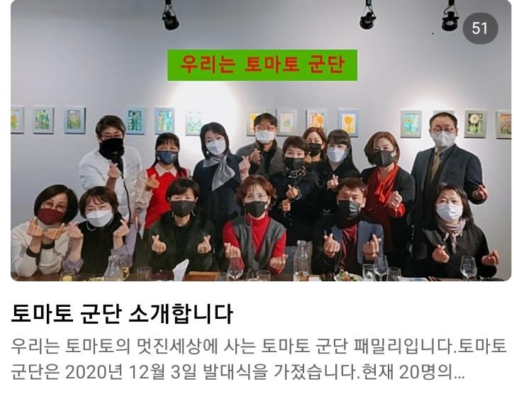 SmartSelect_20210201-213600_Naver Blog.jpg